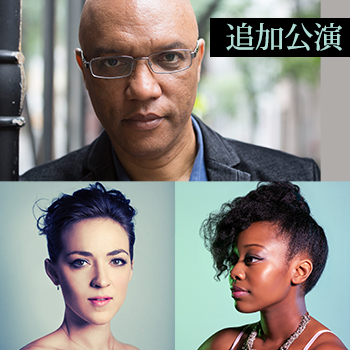 BILLY CHILDS featuring <br />BECCA STEVENS & ALICIA OLATUJA<br />- Map to the Treasure: Reimagining Laura Nyro -