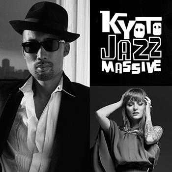 """沖野修也 presents """"JAZZ ain't Jazz"""" vol.2 <br />〜上質な空間COTTON CLUBで行う大人のクラブイベント〜"""