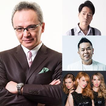 売野雅勇 <br />作詞活動35周年記念コンサート