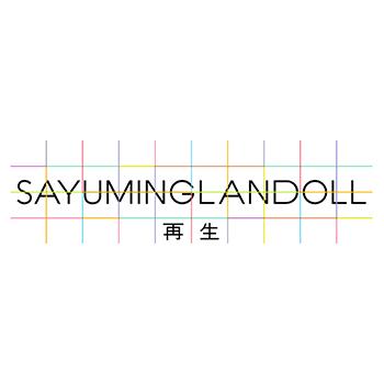 SAYUMINGLANDOLL 〜再生〜
