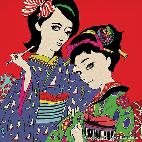 JUNKO ONISHI & MIHO HAZAMA LARGE JAZZ ENSEMBLE
