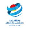 後援:在日アルゼンチン共和国大使館