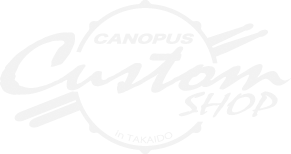 ビンテージドラム協力:CANOPUS(CUSTOM SHOP CANOPUS)