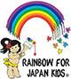 Rainbow for Japan Kids