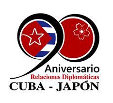 後援:駐日キューバ共和国大使館